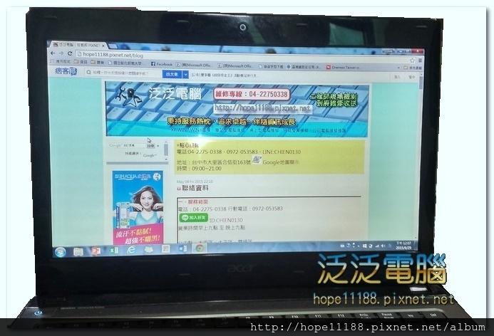 [維修]宏碁 Acer 4750「面板故障」