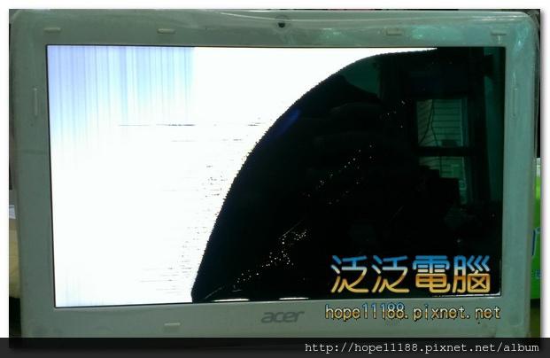 [維修]宏碁 Acer Aspire ONE D270「面板破裂」