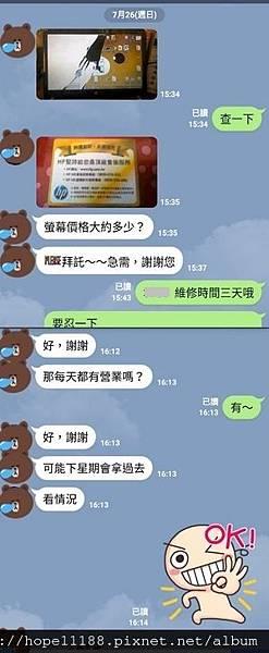 2015-08-01 22.40.36