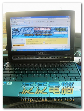 ACER Aspire one AO533 「出國留學小筆電」