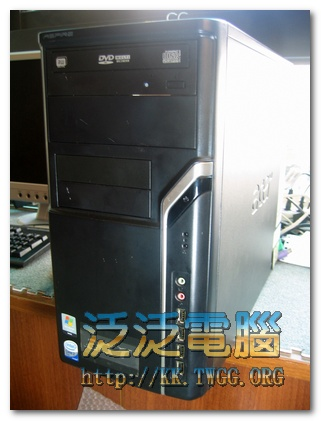 [維修]宏碁 ACER Aspire M1610 「系統重灌 + 還原系統」
