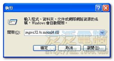 2010-08-10_130304.jpg
