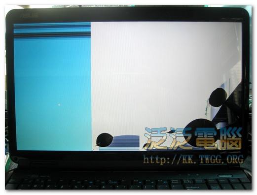 [維修]華碩 ASUS K61 「面板破裂」
