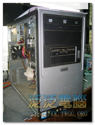 [維修]宏碁 ACER POWER F1100 「系統重灌 + 還原系統」