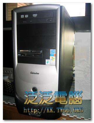 [維修]捷元電腦 技嘉 GA-8I915G-MF 「系統重灌 + 還原系統」