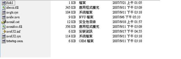 宏碁電腦 ASM1641 SATA硬碟上-1