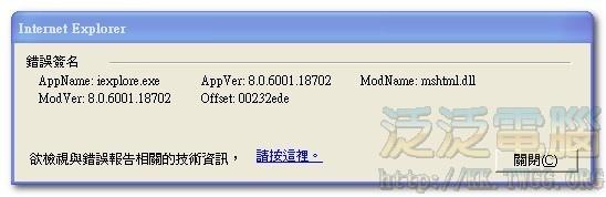 2009-06-21_101417.jpg