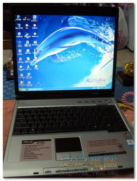 ASUS Z9100L