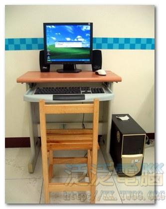 Lemel 電腦