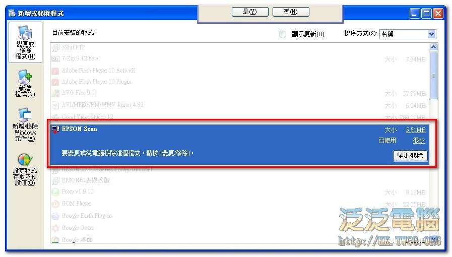 2010-07-04_101827.JPG