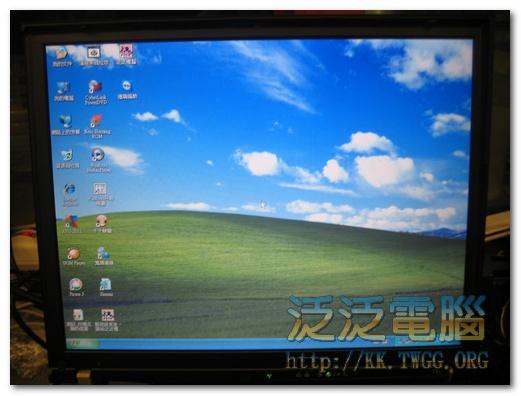 [維修]IBM ThinkPad T41「更換硬碟」
