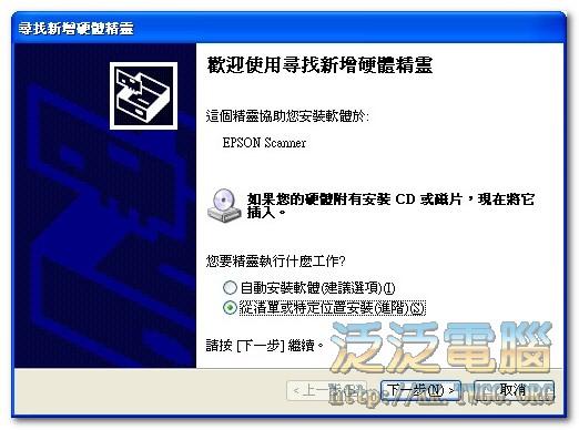 2010-07-04_102253.JPG