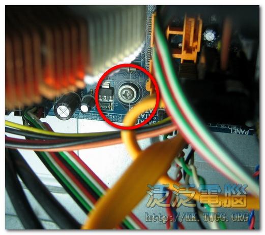 [維修]技嘉 GIGABYTE GA-945GCMX-S2 「系統重灌 + 更換系統風扇」