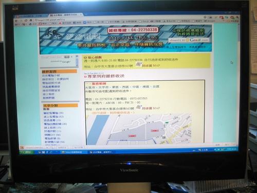 優派 ViewSonic VX2235WM 「無電源。」