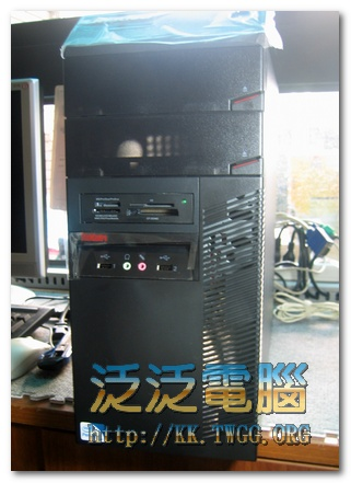 [出機]聯想 Lenovo ThinkCentre A58