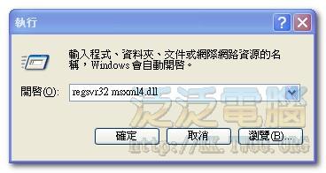 2010-08-10_130338.jpg