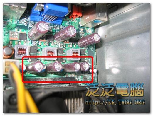惠普 HP Pavilion a6245tw 「系統重灌 + 還原系統」