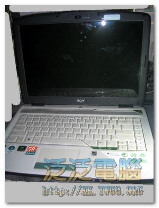 [維修]宏碁 ACER Aspire 4520「筆記型電腦進水」