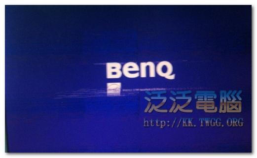 [維修]BENQ FP92W 「畫面雜訊、插入訊號線即斷電。」