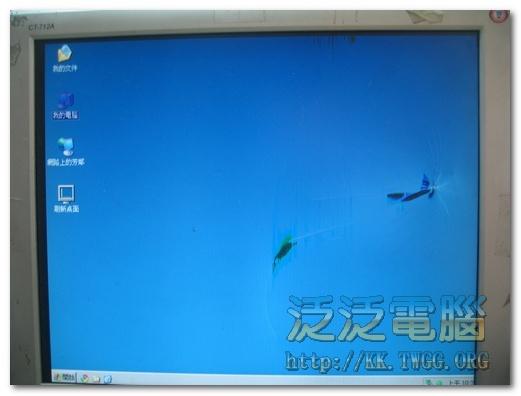 [維修]宏碁 AcerPower 1000 「主機板維修」