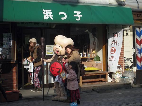 子泣き爺(こなきじじい)