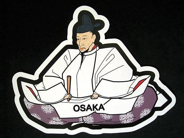 大阪府 - 豐臣秀吉