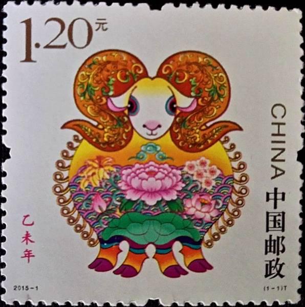 中國2015羊年