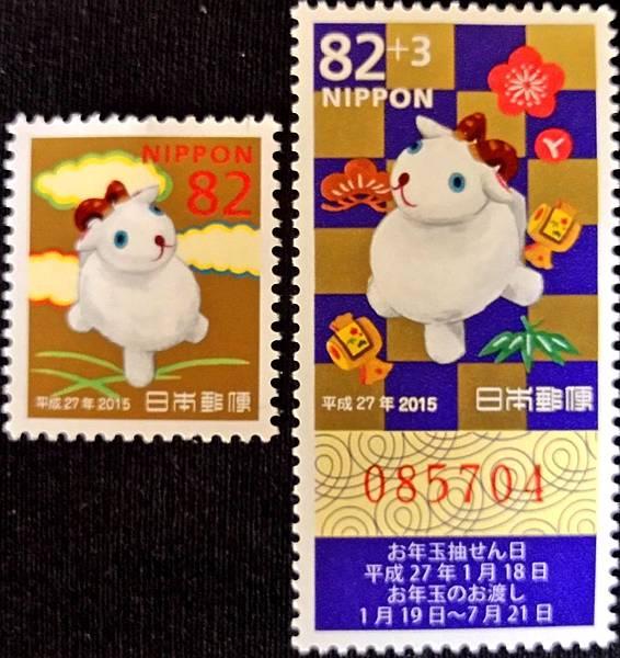 日本2015羊年