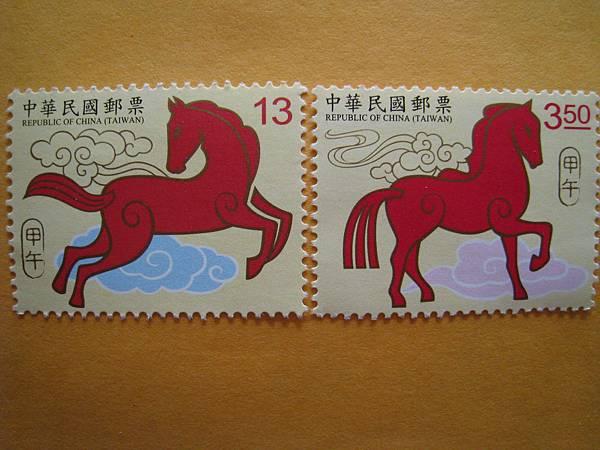 台灣2013馬年
