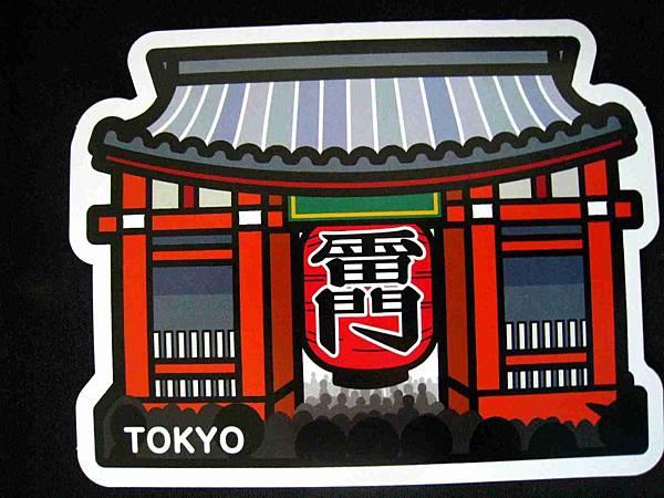 東京都-雷門