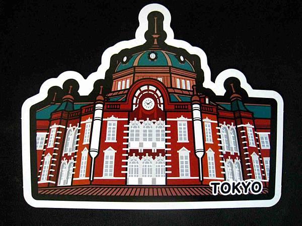 東京都-東京車站