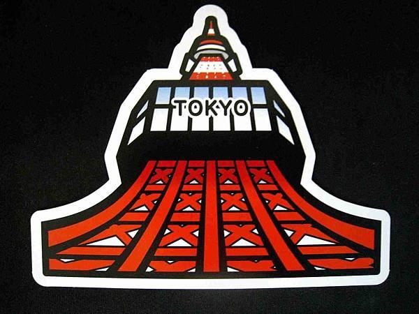 東京都-東京鐵塔