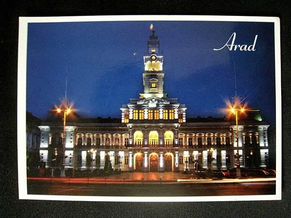 羅馬尼亞 阿拉德市政廳