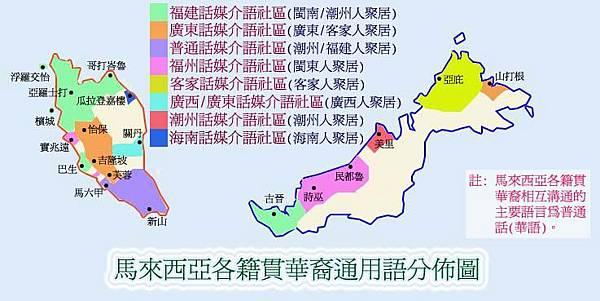languagemap.jpg