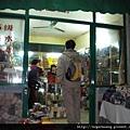 2011011520飯店下咖啡小賣店 (小型).JPG