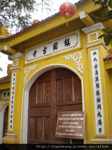 2011011607鎮國寺 (2) (小型).JPG