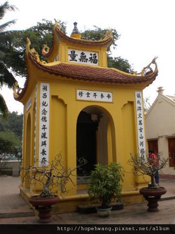 2011011607鎮國寺 (32) (小型).JPG