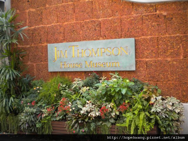 031221金湯普森.泰絲博物館JIM THOMPSON'S HOUSE (3) (小型)