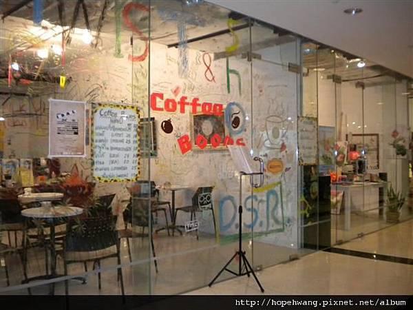 031238曼谷藝術中心BACC二樓 (小型)