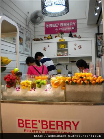 031304市集果汁冰沙 (小型)
