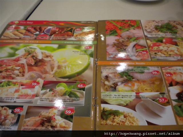 031412ZEN內YUM SAAP午餐 (2) (小型)