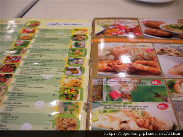 031412ZEN內YUM SAAP午餐 (小型)
