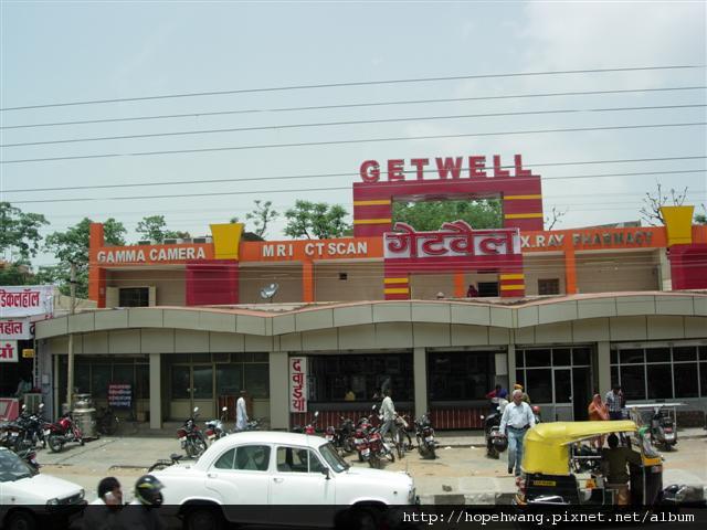印度 568717捷普街道 (小型)