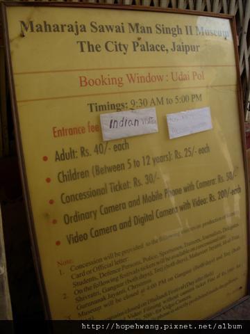 印度 592717城市皇宮博物館 (小型)