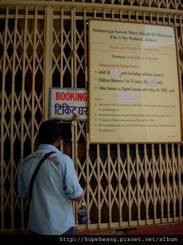 印度 594717城市皇宮博物館 (小型)