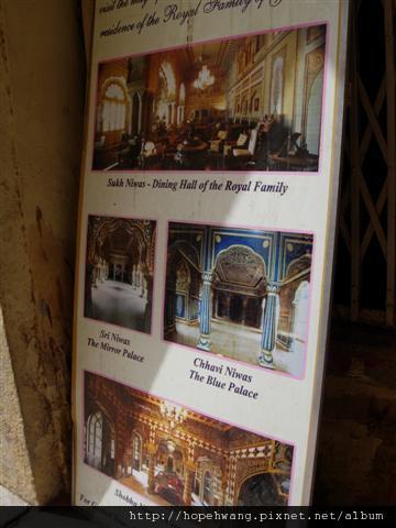 印度 595717城市皇宮博物館 (小型)