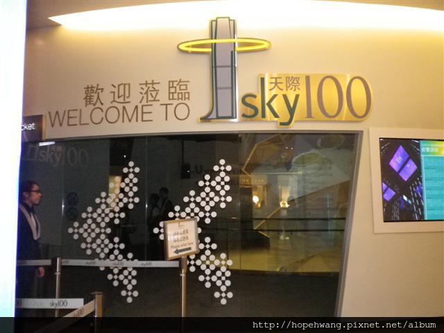 12071509天際100入口 (1) (小型)