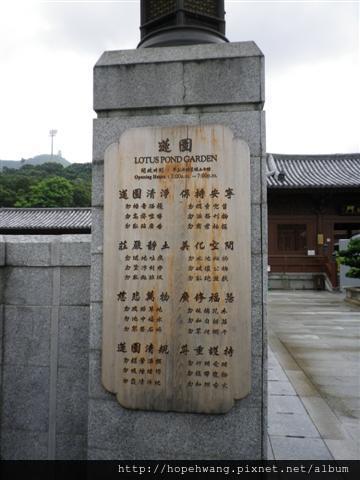 12071805志蓮淨苑 (4) (小型)