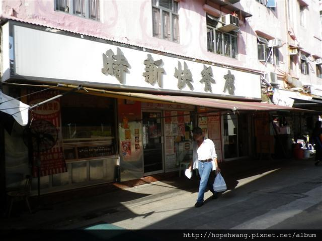 12071815時新快餐店 (1) (小型)