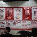 12071815時新快餐店 (3) (小型)
